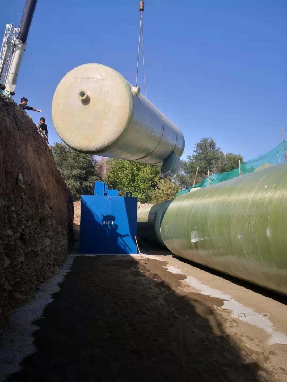 污水处理装置