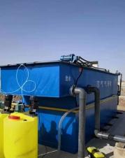 叶城县定点屠宰场废水处理--气浮机