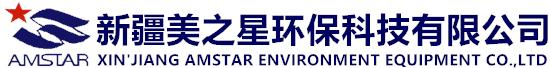 新疆环保设备