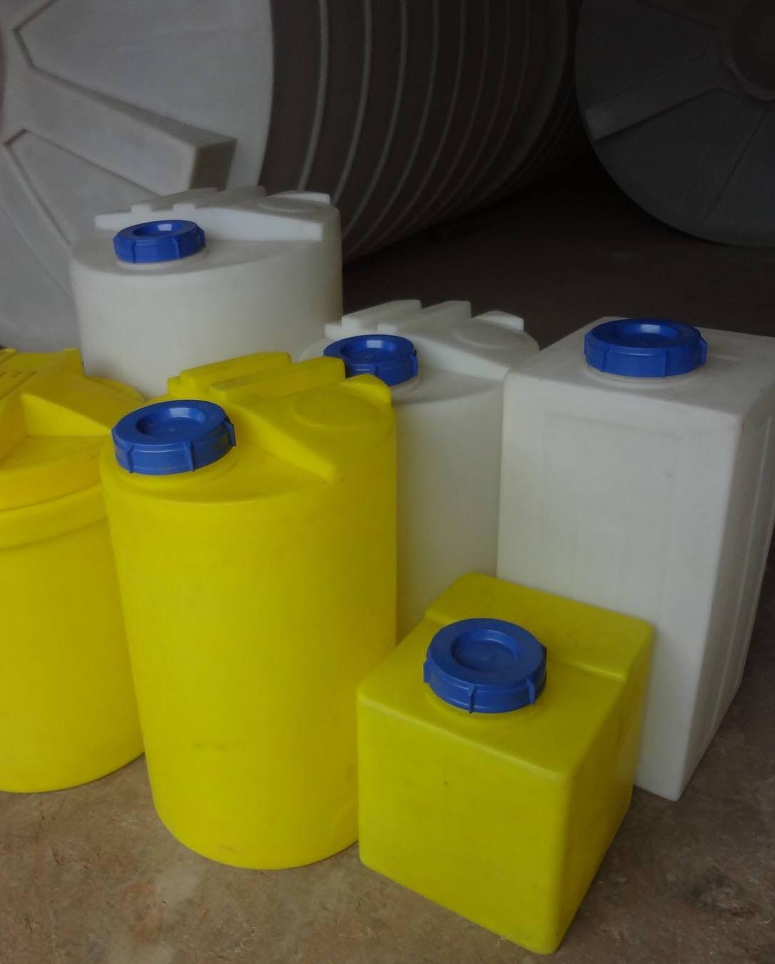 PE药剂箱(40-1000L)