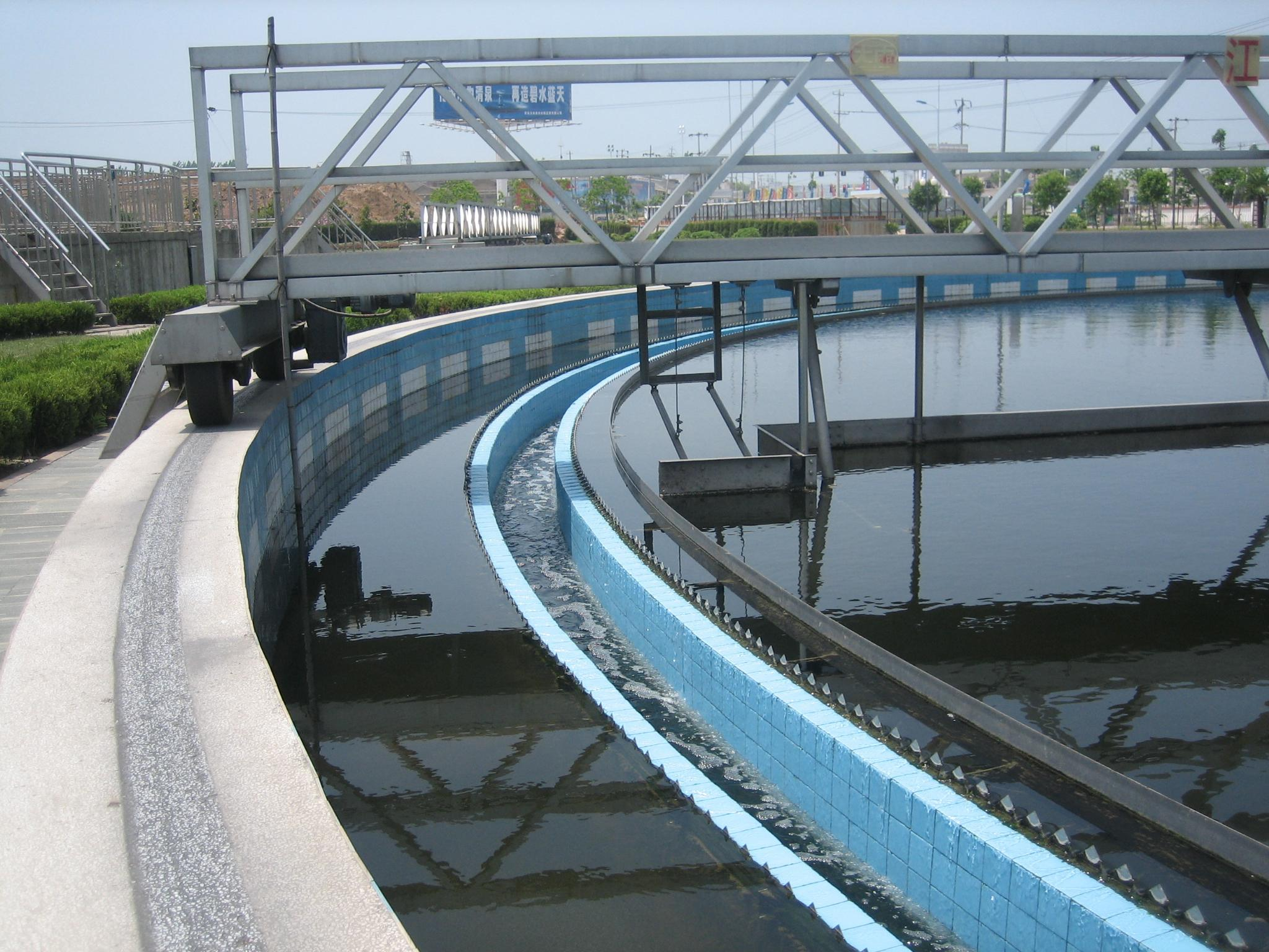 污水处理厂:整厂设备